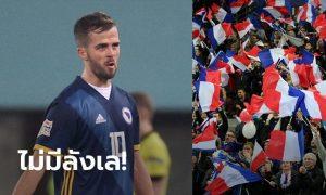 """ไม่เสียใจ! """"เปียนิช"""" เผยเคยปฏิเสธฝรั่งเศสเพื่อมาเล่นให้บอสเนียฯ"""